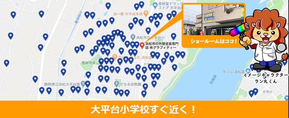 浜松市エリア地図