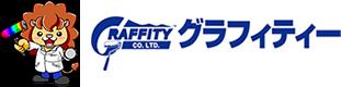 浜松市の外壁塗装&屋根塗装専門店グラフィティー