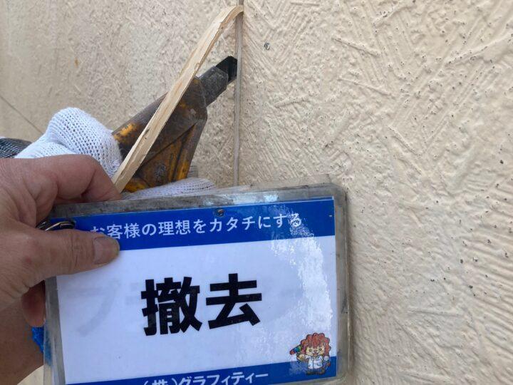 浜松市 外壁塗装 屋根塗装