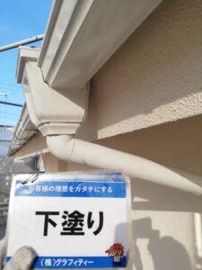 浜松 外壁 塗装